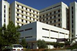 拉纳卡总医院